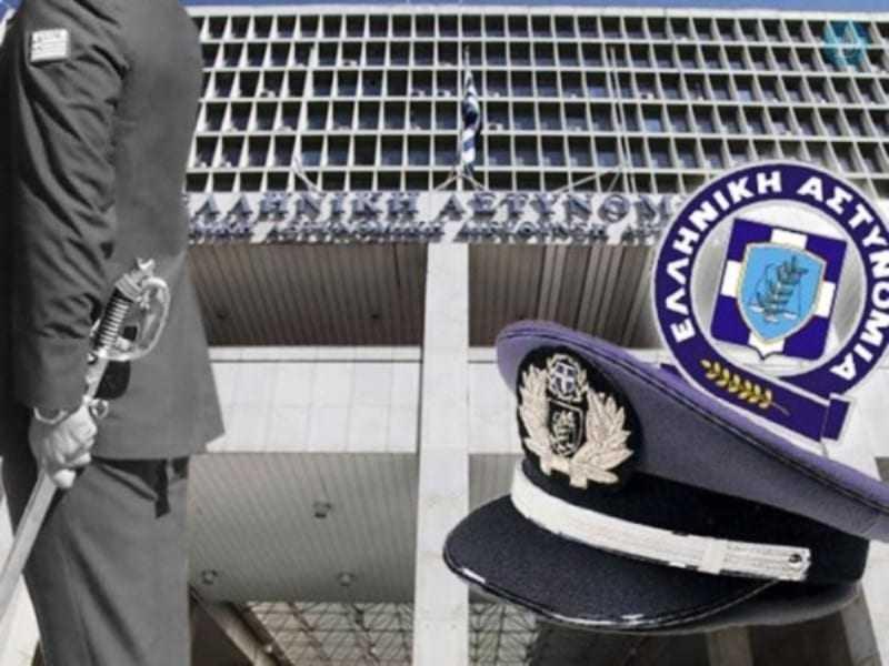 Κρίση Αντιστρατήγων και Υποστρατήγων Ελληνικής Αστυνομίας