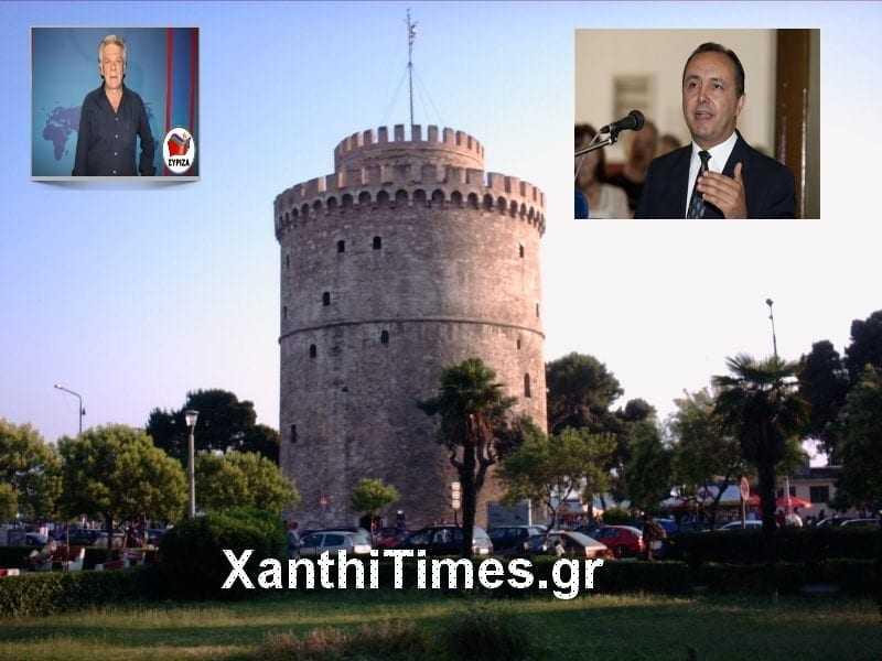 Προκαλούν το Εθνικό αίσθημα των Ελλήνων οι βουλευτές του ΣΥΡΙΖΑ