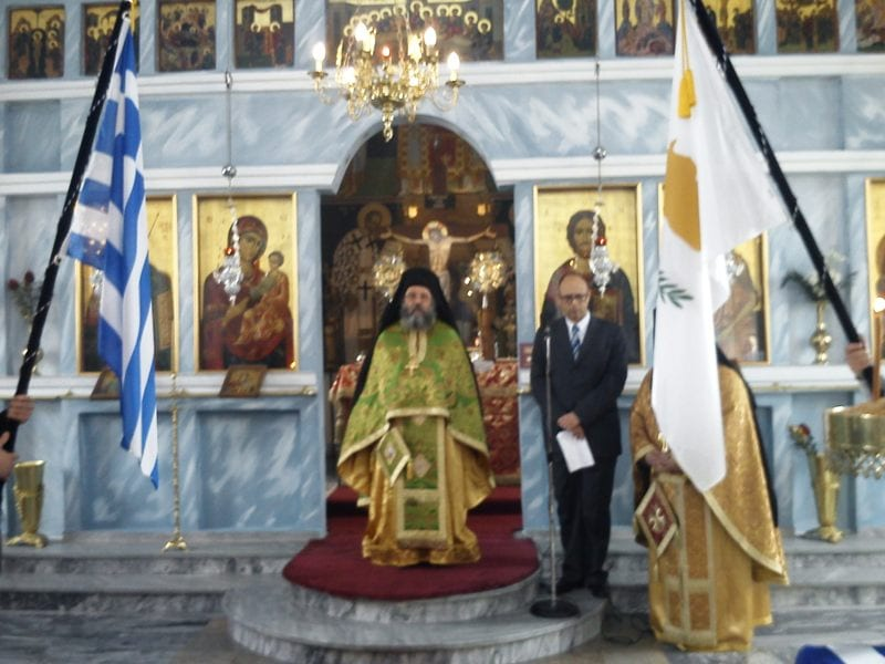 Ομιλία Προξένου Κύπρου στο Αυξέντιο Ξάνθης