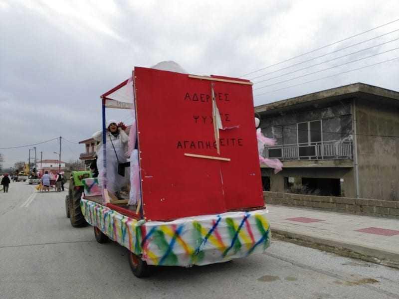 Μουτζουροδευτέρα και παρέλαση αρμάτων στον Πολύσιτο