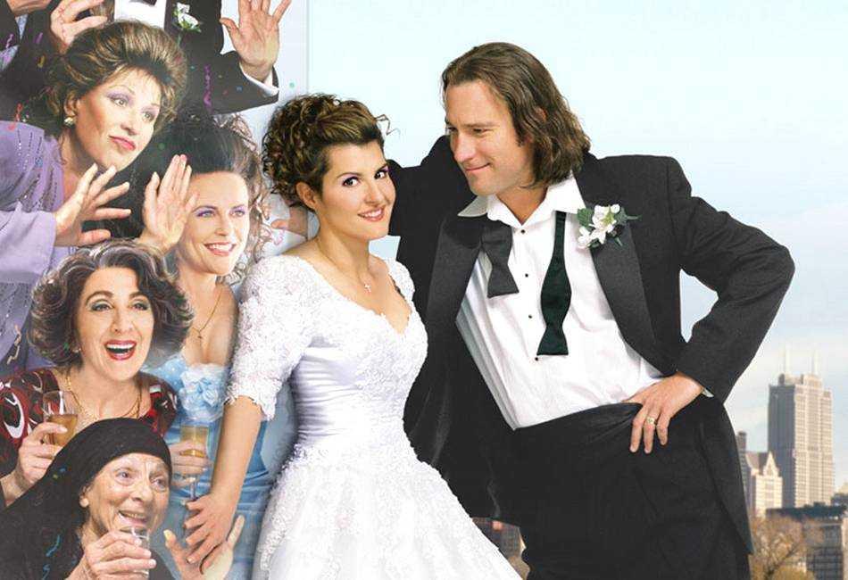 «Γάμος Αλά Ελληνικά 2»: Η οικογένεια Πορτοκάλος επιστρέφει
