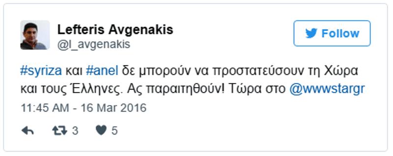 «Αναιρεί η Κυβέρνηση τις δεσμεύσεις της για την ενεργειακή διασύνδεση της Κρήτης»