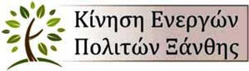 ΔΙΑΘΕΣΗ ΠΡΟΪΟΝΤΩΝ ΧΩΡΙΣ ΜΕΣΑΖΟΝΤΕΣ 6/3/16