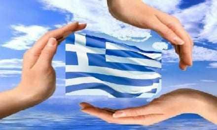 «Πρόγραμμα εορτασμού ημέρας Φιλελληνισμού και Διεθνούς Αλληλεγγύης»