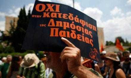 Για την κινητοποίηση στην Περιφερειακή Διεύθυνση Εκπαίδευσης  Ανατολικής Μακεδονίας- Θράκης