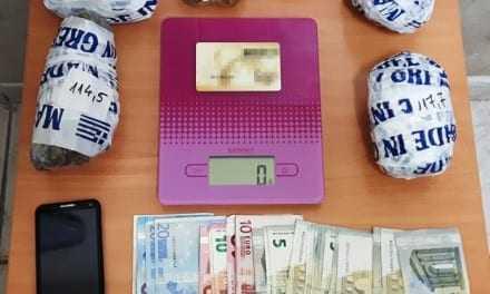 Σύλληψη υπηκόου Αλβανίας για κατοχή ναρκωτικών