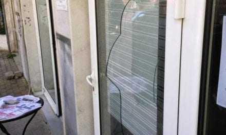 Βανδαλίσμοί στα γραφεία της Ε.Σ.Υ. Ξάνθης