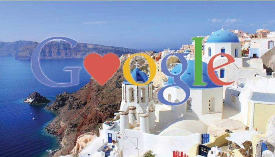 """Η πρωτοβουλία """"Grow Greek Tourism Online"""" της Google στην Ανατολική Μακεδονία και Θράκη"""