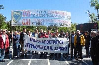 Συγκέντρωση Διαμαρτυρίας στη Θεσσαλονίκη την Παρασκευή