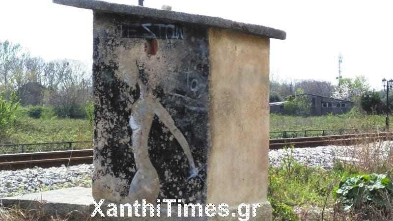 Ο καλλιτέχνης του σιδηρο…δρόμο