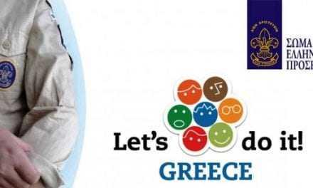 """Οι Πρόσκοποι του 2ου Συστήματος Δασοπροσκόπων Ξάνθης συμμετέχουν στο """"Let's do it Greece"""""""