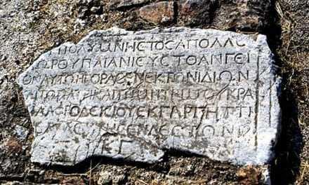Αρχαία Ελληνικά για ενήλικες στο Ι.Θ.Τ.Π.