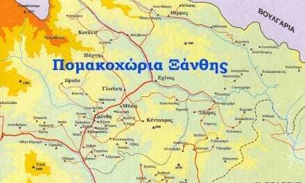 Γιάννης Λαγός: Η Χρυσή Αυγή θα στηρίξει τους Έλληνες Πομάκους, τους οποίους εποφθαλμιά το τουρκικό προξενείο