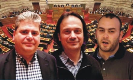Απόντες και απο τον «Εορτασμό της Μάχης του Οχυρού Εχίνου» οι Βουλευτές του Σύριζα…Τι συμβαίνει κ.Τσίπρα & κ. Καμμένο;