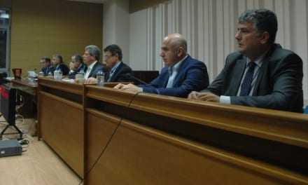 Πρόσκληση 5 ης συνεδρίασης Περιφερειακού Συμβουλίου Α Μ Θ.