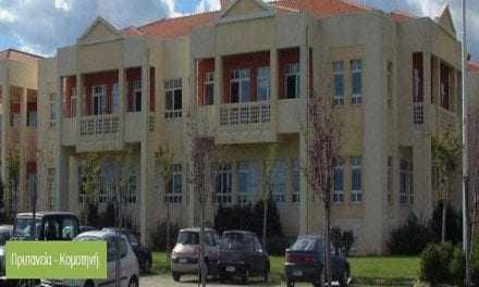 Ολοκληρώθηκε κύκλος εκπαιδευτικών σεμιναρίων στελεχών της Ελληνικής Αστυνομίας στη βουλγάρικη γλώσσα