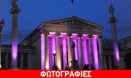 Η Αθήνα «ντύθηκε» στα μοβ