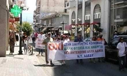 Κάλεσμα για συλλαλητήριο την Κυριακή 8 Μαΐου.