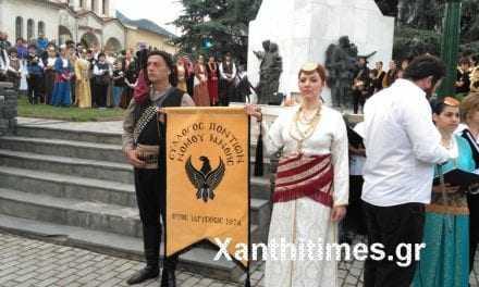 Επιλεκτική (;) τιμή στην Γενοκτονία του Ποντιακού Ελληνισμού.