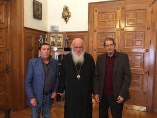 Συνάντηση της Πανελλήνιας Ομοσπονδίας Νεφροπαθών με τον Αρχιεπίσκοπο Αθηνών και Πάσης Ελλάδος Ιερώνυμο