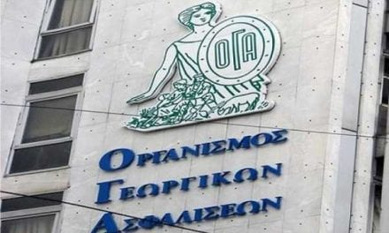 «Διευρύνεται ο αριθμός των δικαιούχων του Επιδόματος Κοινωνικής Αλληλεγγύης Ανασφάλιστων Υπερήλικων από τον ΟΓΑ»