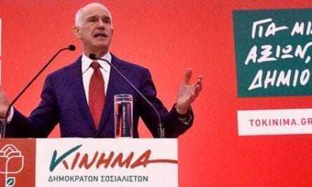Το κίνημα Δημοκρατών Σοσιαλιστών Ξάνθης για τις of shore toy SYRIZA