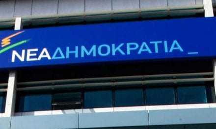 ΝΔ: Ο κ. Τσίπρας λαχανιασμένος εγκαινιάζει ένα έργο που συνειδητά υπονόμευε