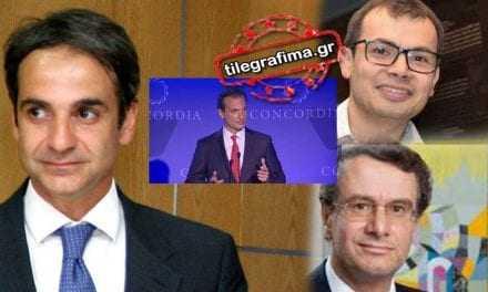 Τι θα συζητήσει η φετινή Λέσχη Bilderberg- Ο Κυριάκος και οι υπόλοιποι Έλληνες της λίστας