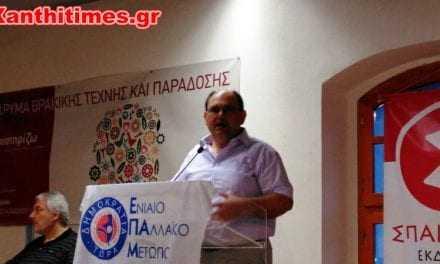 Δ. Καζάκης: Είμαστε πατριωτικό κόμμα