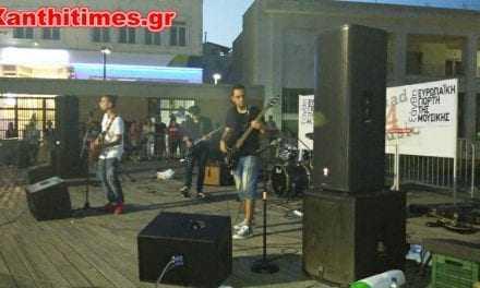 Έναρξη της 5ης Ευρωπαϊκής Γιορτής Μουσικής (ΒΙΝΤΕΟ+ΦΩΤΟ)