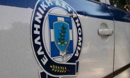 Μηνιαία Δραστηριότητα της Ελληνικής Αστυνομίας (Μάιος 2016)