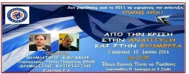 Untitled ΑΡΘΡΟ