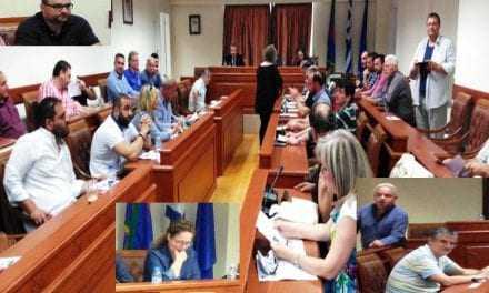 Ερωτήσεις Τσιακίρογλου απαντήσεις δήμου.