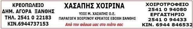 Untitled XASAPIS 5