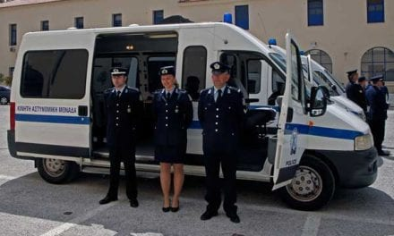 Δρομολόγια Κινητών Αστυνομικών Μονάδων στην ΑΜΘ