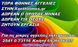 ΧΡΩΜΑΤΑ-3 ΑΓΓΕΛΙΑ 6