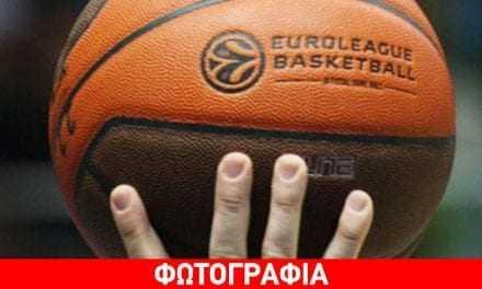 Όλο το πρόγραμμα της νέας Ευρωλίγκας – Πρεμιέρα με Ολυμπιακό!