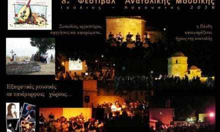 Φεστιβάλ Ανατολικής Μουσικής