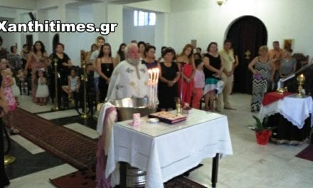 Ο Γιάννης και η Μαρία βάφτισαν την κορούλα τους