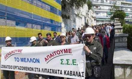 Συμπαράσταση των εργαζομένων της ΡΟΔΟΠΗΣ, στους εργαζόμενους των λιπασμάτων