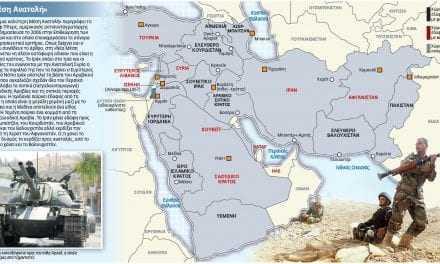 Αλλάζουν τα σύνορα στον Αραβικό κόσμο