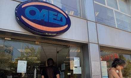 Τη Δευτέρα η καταβολή επιδομάτων και παροχών του ΟΑΕΔ προς τους δικαιούχους