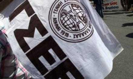 ΓΣΕΕ: Λέει ψέμματα ο κ. Κατρούγκαλος
