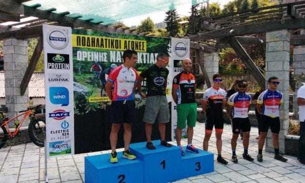 6οι Ποδηλατικοί Αγώνες   Ορεινής Ναυπακτίας  3η Θέση και Χάλκινο Μετάλλιο  από τον Γιώργη Τσουλουχά