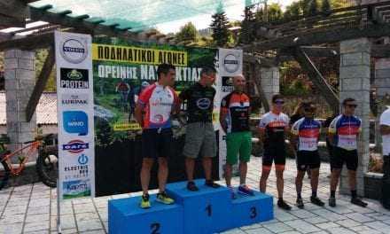 6οι Ποδηλατικοί Αγώνες  Ορεινής Ναυπακτίας 3η Θέση και Χάλκινο Μετάλλιο  από τον Γιώργο Τσουλουχά  του ΠΗΓΑΣΟΥ ΞΑΝΘΗΣ