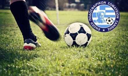 Κλήρωση πρωταθλημάτων και κυπέλλου ΕΠΣ Ξάνθης