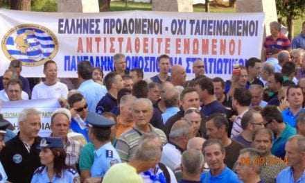 Δηλώνουν παρόντες   οι εν αποστρατεία Αξιωματικοί της Ξάνθης στην διαμαρτυρία της Θεσσαλονίκης
