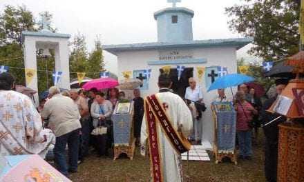Εσπερινός στον Ι. Ν. Αγίου Ιωάννη του Θεολόγου