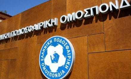 Ανακοίνωση διάψευση της ΕΠΟ για την έρευνα του ΣΔΟΕ