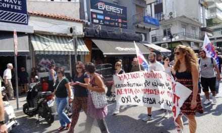 Διαμαρτυρία των δασκάλων της Ξάνθης